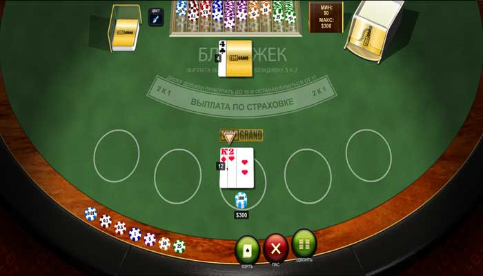 blackJack dable