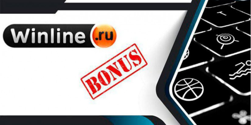 winline-bonus-registration2